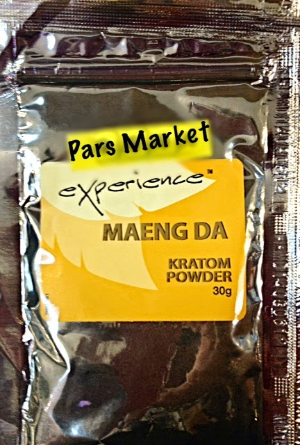 Experience Brand Kratom Maeng Da Powder 30g Pack at Pars Market in columbia Maryland 21045