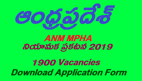 Govt of Andhra Pradesh Health Medical and family Welware Department inviting Applications from qualified eligible persons for the Recruitment of MPHA  on Regular basis to work in Health Sub Centre in the State of AP. Download Application Form for the Recruitment of ANM/ MPHA 1900 Vacancies in Health Department of Andhra Pradesh. Get Details about ANM/MPHA District wise Vacancies Qualifications Age Salary Application Form Fee Reservation Selection Procedure ap-anm-mpha-recruitment-notification-download-application-form-eligibility-qualifications-details