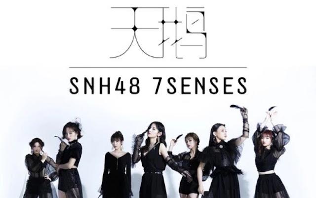 Single 7SENSES 'Swan' Versi Bahasa Korea akan Dirilis Besok!