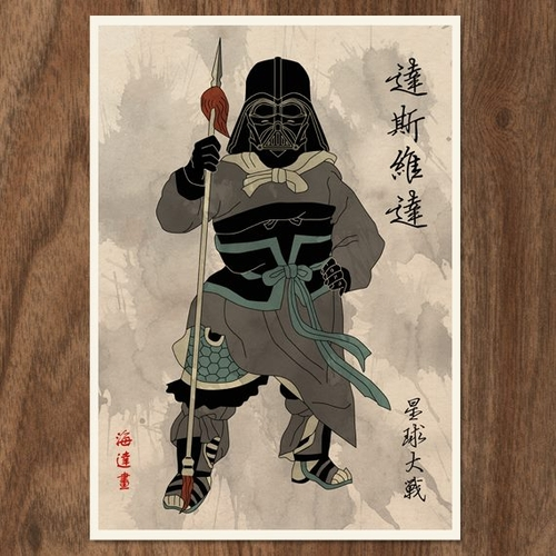 02-Darth-Vader-Joseph-Chiang-Monster-Gallery-Star-Wars-Mythical-Chinese-Warriors