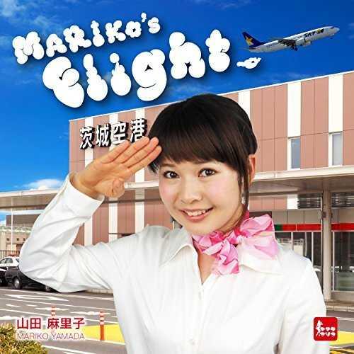 [Single] 山田麻里子 – Mariko's Flight (2015.11.25/MP3/RAR)