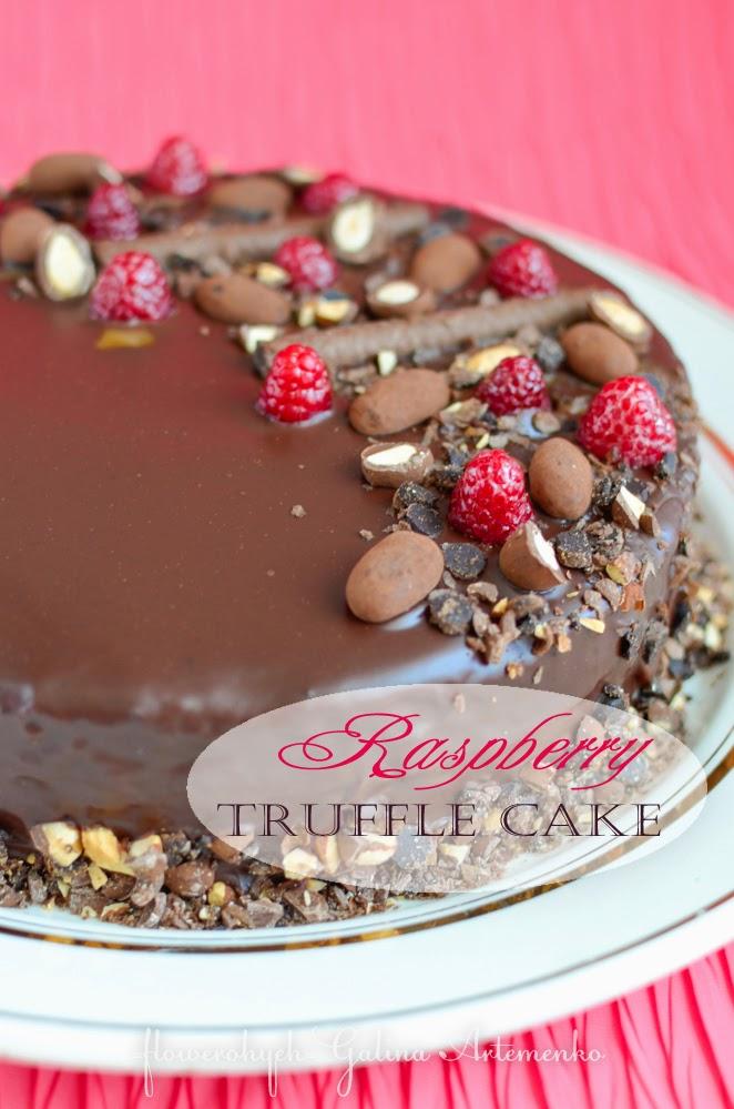 малиново-трюфельный торт