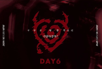 day6-comeback-mayo-11