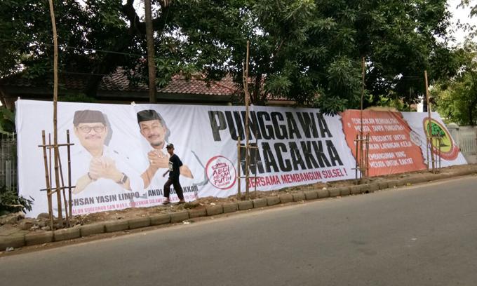Partai Berkarya Bentangkan Spanduk Raksasa IYL-Cakka di Makassar