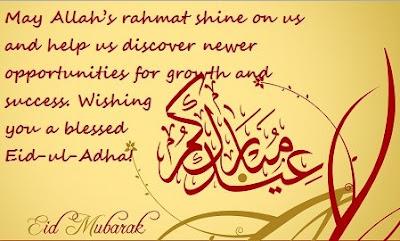 Kartu Ucapan Selamat Idul Adha