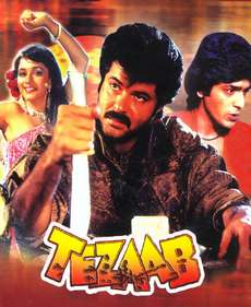 Tezaab 1988 Old Hindi Movie Mp3