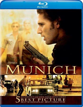 munich movie hindi mp4 download