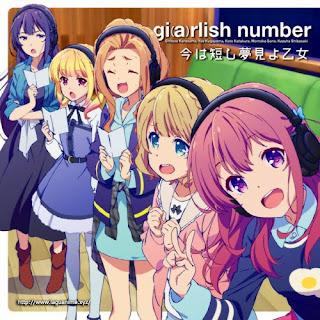 Ima wa Mijikashi Yume Miyo Otome (今は短し夢見よ乙女) by Girlish Number