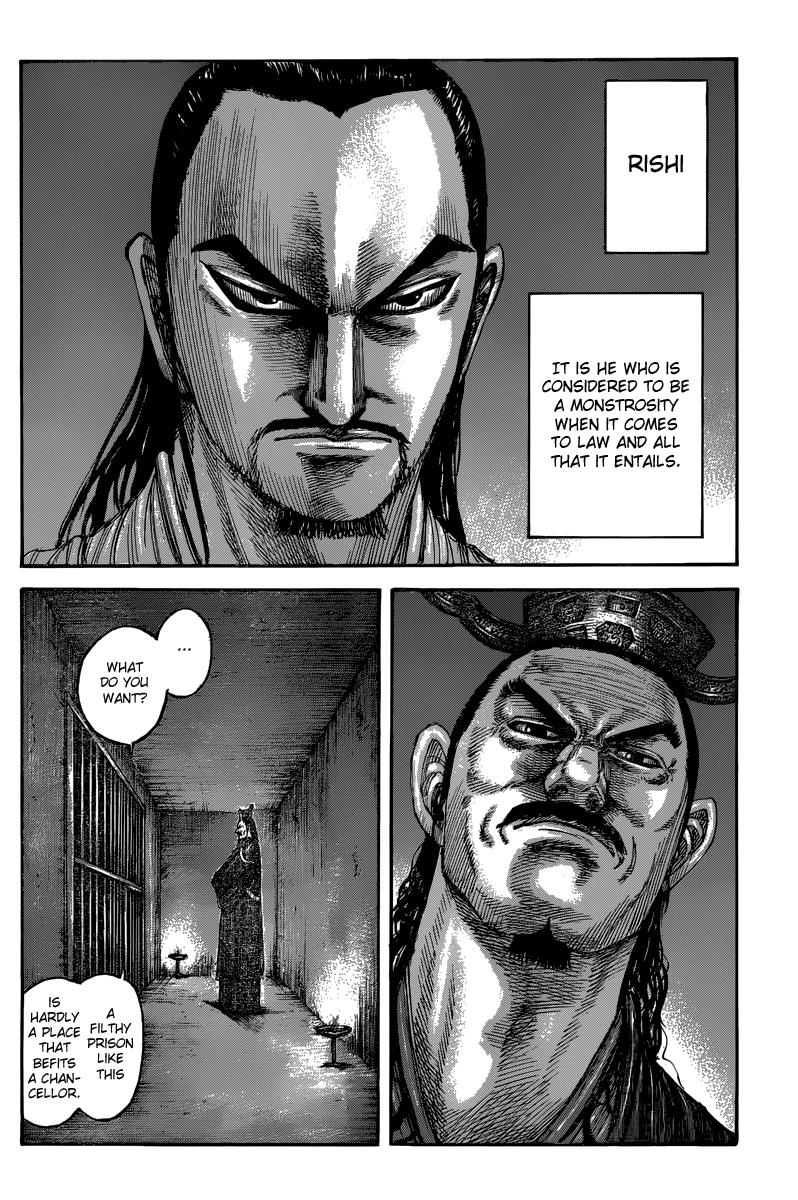 Kingdom - Chapter 499