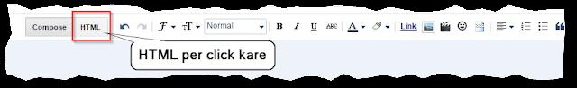 Blog { Website } me code box kaise lagate hai