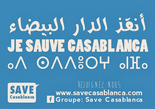 Stickers Save Casablanca à Télécharger
