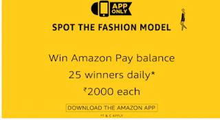 Spot The Fashion Model