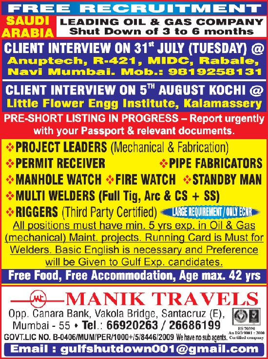 Saudi Arabia Jobs, Oil & Gas Jobs, Shutdown Jobs, Mumbai Interviews, Kochi Interviews, Gulf Jobs Walk-in Interview, Permit Receiver, Pipe Fabricator, Fire Watcher, Manhole Watch, Rigger, Multi-welder,