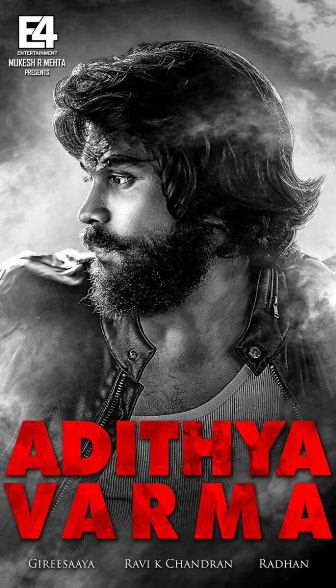 Tamil movie Adithya Varma 2019 wiki, full star cast, Release date, Actor, actress, Song name, photo, poster, trailer, wallpaper