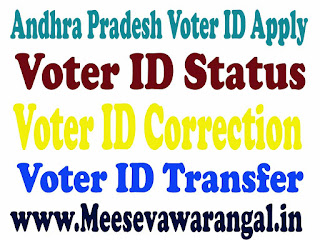 AP Voter ID Apply | AP  Voter ID Status |AP  Voter ID Correction | AP Voter ID Transfer | Voter ID List Download
