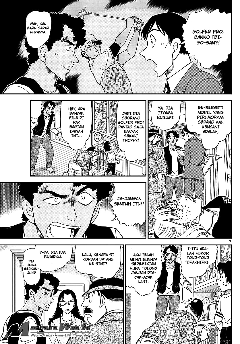 Detective Conan Chapter 979-8