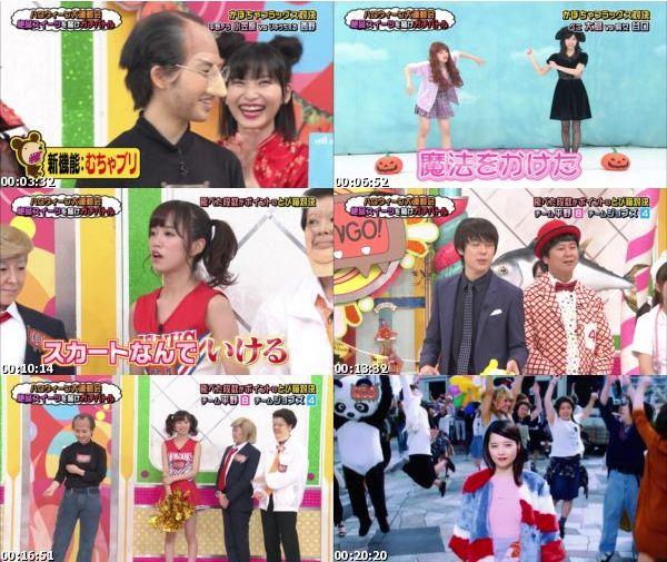 [TV-Variety] AKBINGO! – 2016.11.01 – #414