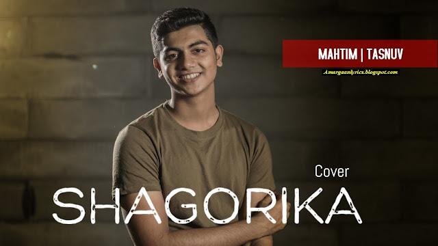 https://amargaanlyrics.blogspot.com/2019/01/shagorika-lyrics-mahtim-shakib-cover.html