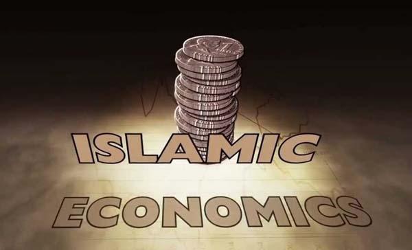 contoh katakteristik ekonomi syariah