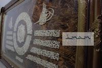 jual lafal kaca, kaligrafi kaca murah, jual kaligrafi kaca, kaligrafi ayat kursi murah