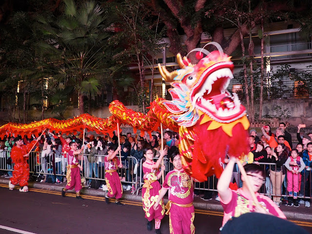 Lion Dance, Chinese New Year parade, Kowloon, Hong Kong