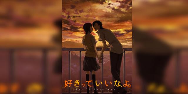 Rekomendasi Anime Romance yang berisi adegan Ciuman Sukitte Ii na yo.