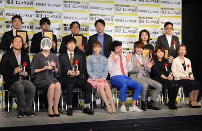 'Kawaii Hito' ganha prêmio Comic More 2018