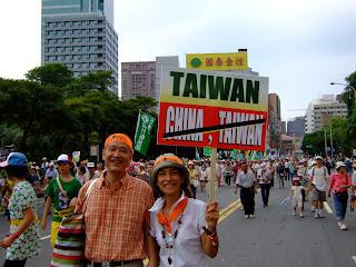 'TAIWAN,' not 'China, Taiwan'