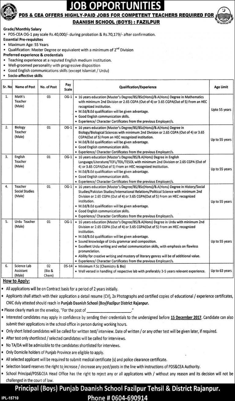 Teachers Jobs in Punjab Daanish Schools Rajan Pur Jobs 2017