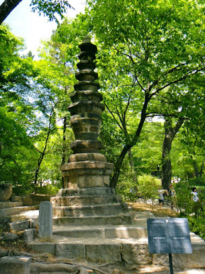 Pagoda at Changdeokgung Palace Seoul