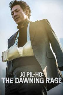Jo Pil-ho: The Dawning Rage (Bad Police)