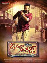 Watch Janatha Garage (2016) DVDScr Telugu Full Movie Watch Online Free Download