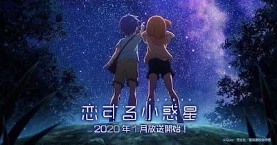 Koisuru Asteroid tem estreia agendada para janeiro de 2020