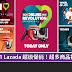 双11 Lazada 超级促销!小米手机只需RM499、Maybelline化妆品50%折扣、Tesco面包机再折扣RM30