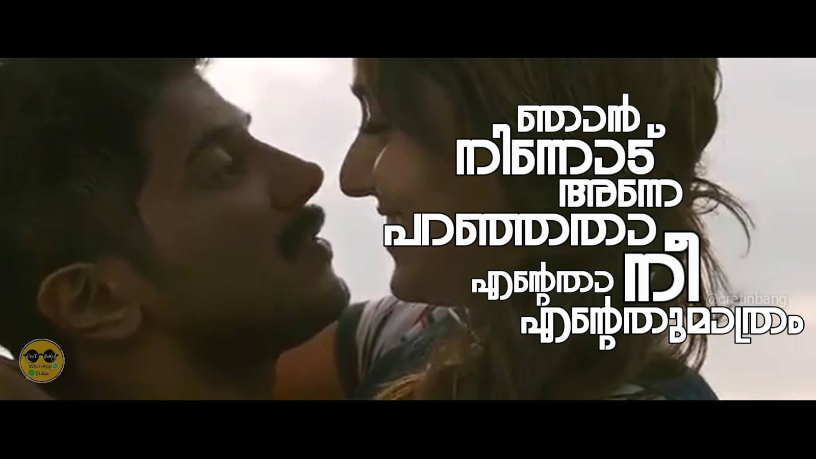 Malayalam Love Quotes For Whatsapp Dp Archidev