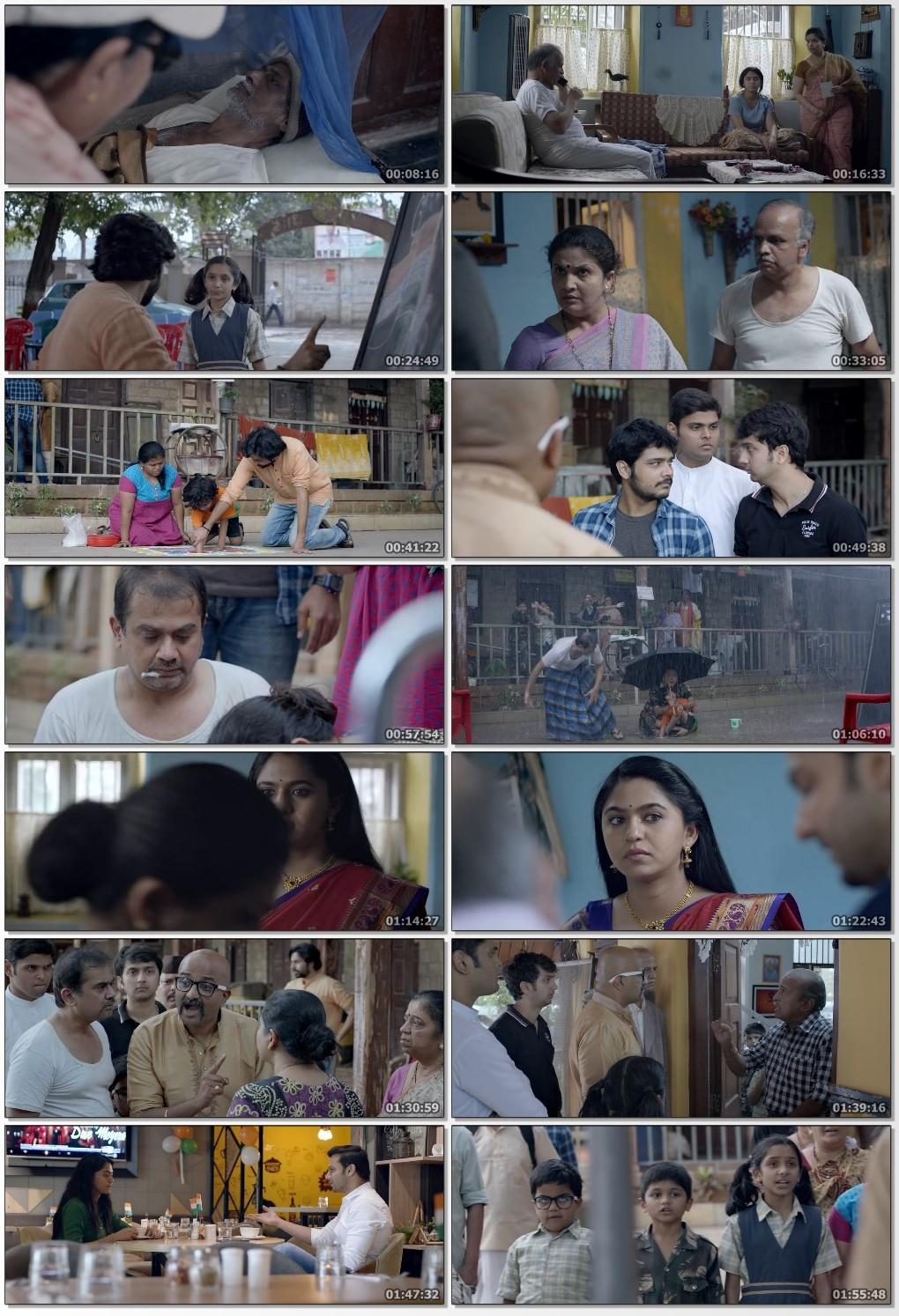 15 August Movie download 480p, 15 August Movie download 720p, 15 August Movie download 300mb, 15 August Movie download free