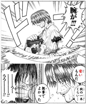 腕が!!! 安いもんだ腕の一本くらい…無事でよかった ………う………………!!うう………!! quote from manga One Piece