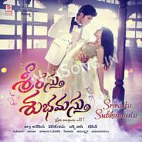 Srirastu Subhamastu (2016) Telugu Movie Audio CD Front Covers, Posters, Pictures, Pics, Images, Photos, Wallpapers