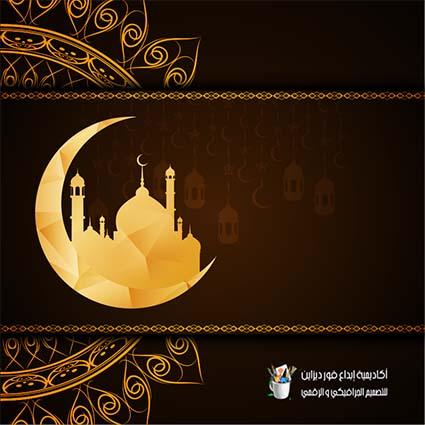 تحميل تصاميم رمضان مجاناً, تحميل تصميمات رمضان, تصاميم رمضانيه, تصميمات شهر رمضان, PSD Ramadan Designs free Download, تصاميم اسلاميه مفتوحه psd