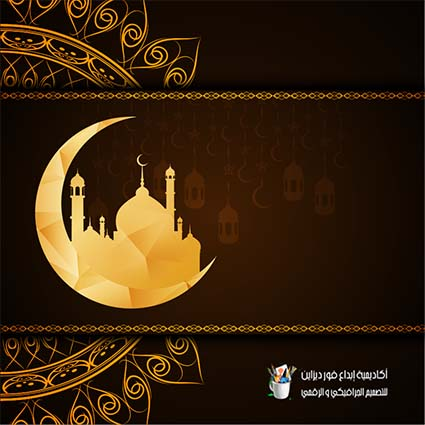 تصاميم شهر رمضان مفتوحة Psd جاهزه للفوتوشوب