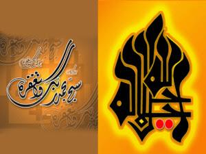 موقع بيع لوحات الخط العربي
