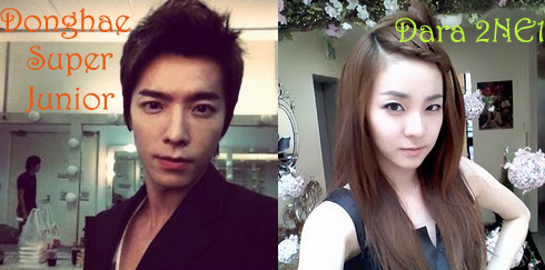 Wgm dara and donghae dating 4
