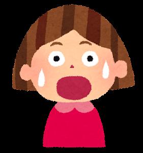 女の子の表情のイラスト「驚いた顔」