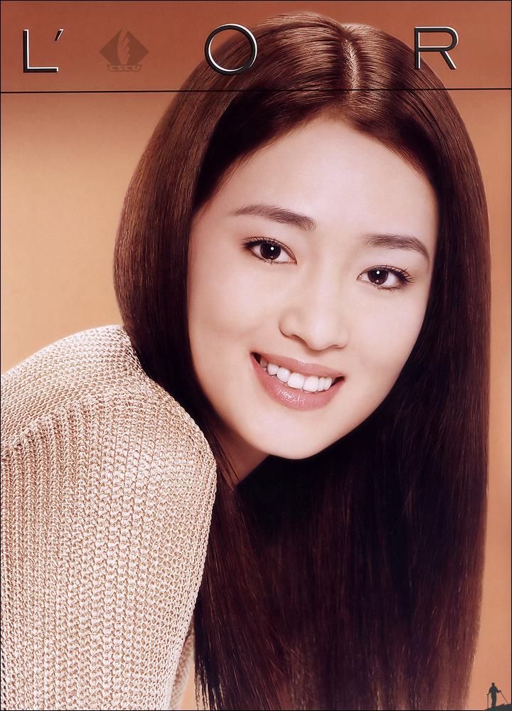 Chinese Beauty Chinese Sexy Actress Gong Li Gongli-6073