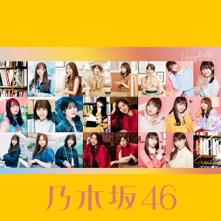 Download [Single] Nogizaka46 – Sing Out! (23th Single) [MP3/320K/ZIP]