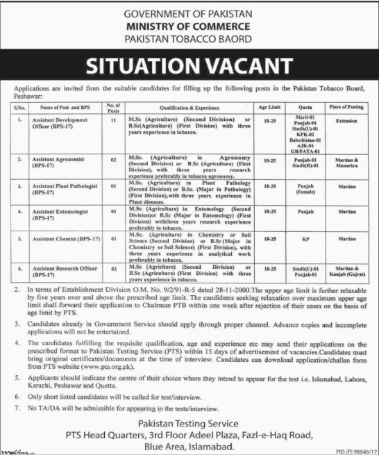 GOVT JOBS, 2017, Islamabad, Jang, The News, Express, PTS, Latest Jobs in Ministry of Commerce, govt jobs in commerce departments,