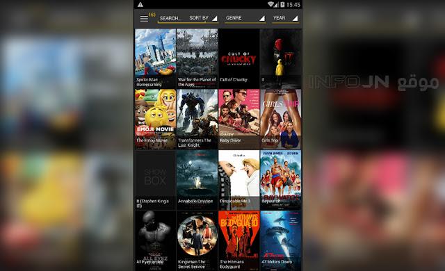 تحميل تطبيق مشاهدة الأفلام والمسلسلات Show Box مع الترجمة العربية