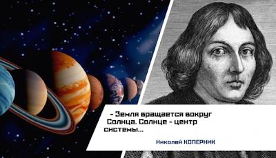 когда отменили астрономию в школе, почему, когда вернут в школьную программу