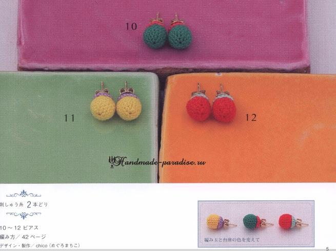 Японский журнал со схемами. Ювелирные изделия крючком (4)
